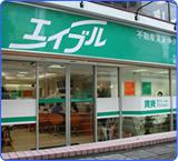 株式会社ルーム・アシスト 三島駅前店